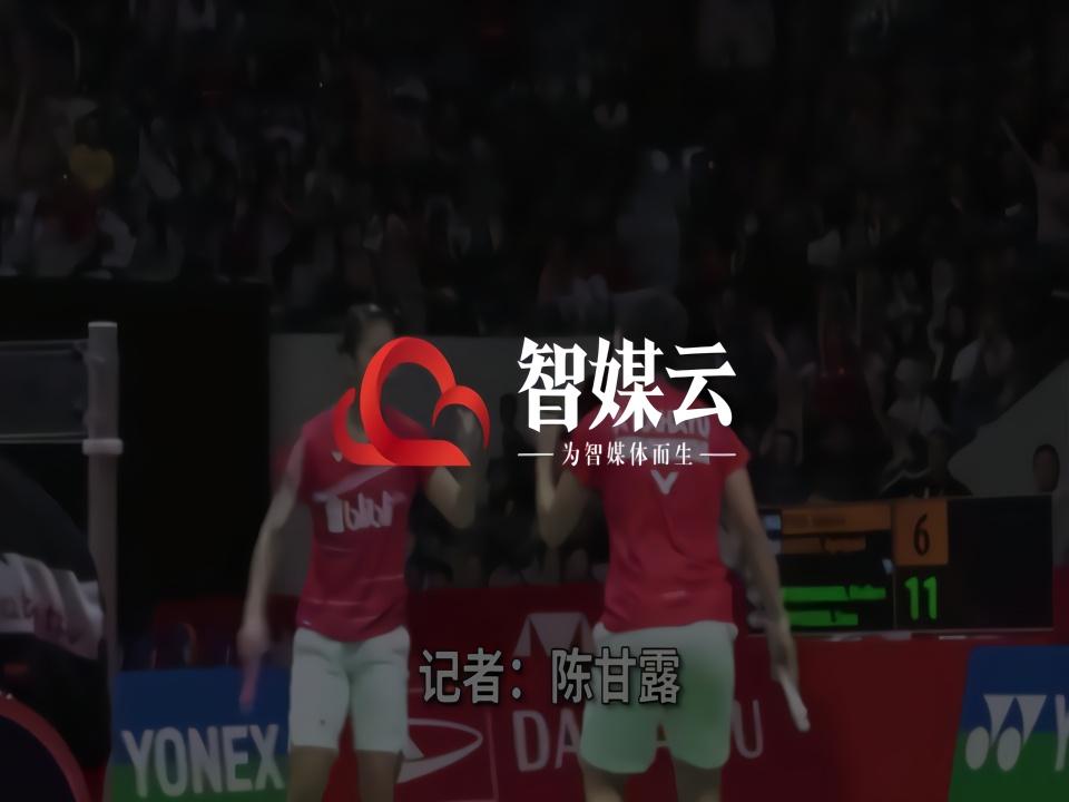 30秒   世界羽联宣布 汤尤杯再度推迟到今年10月