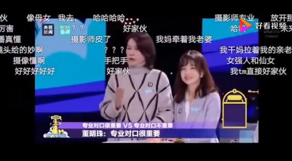 """董明珠""""牵手""""王冰冰 自曝自己第一份工资只有290元"""