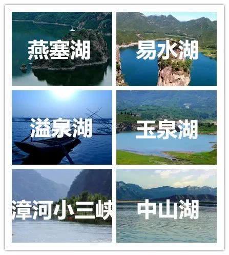今天起!河北,正式向全中国道歉