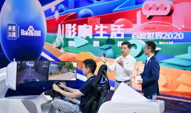 """叶檀财经:科技战主场在AI 百度人工智能软硬兼施应对""""卡脖子"""""""