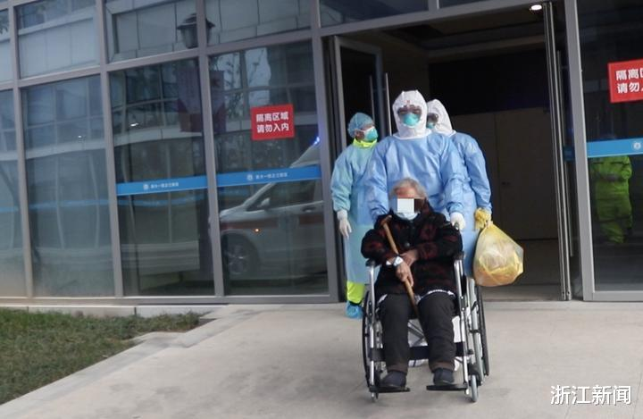 浙江96歲新冠肺炎患者治愈出院,或為全國最高齡