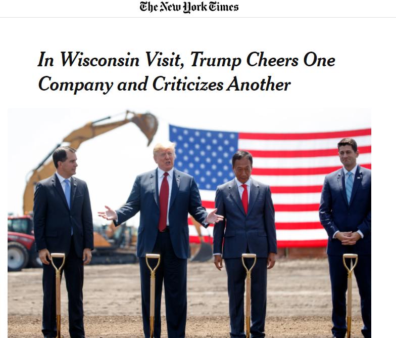 """被特朗普称作""""世界第八奇迹""""的富士康项目,尴尬了"""