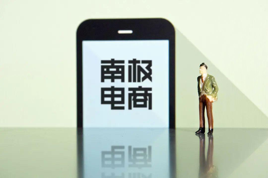 (图源:视觉中国)