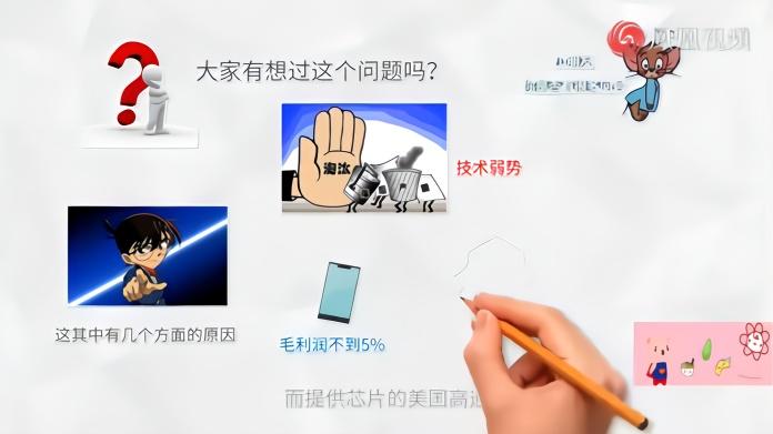 任正非感慨:中美芯片战,感觉是中国人之间在较量