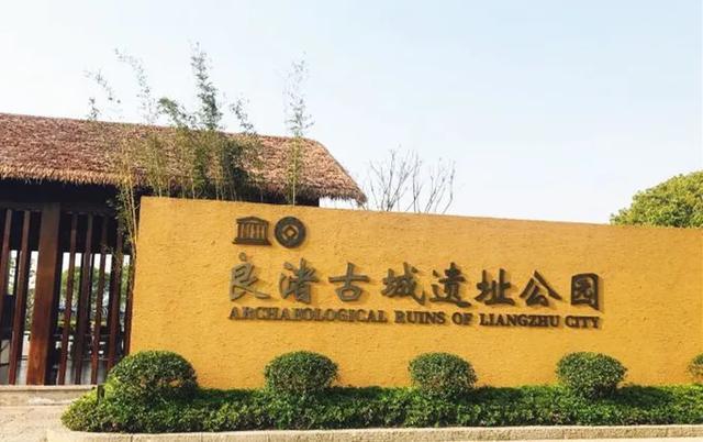 趁着五一未到!来杭州这些景区景点免费畅玩吧 行业资讯 第4张