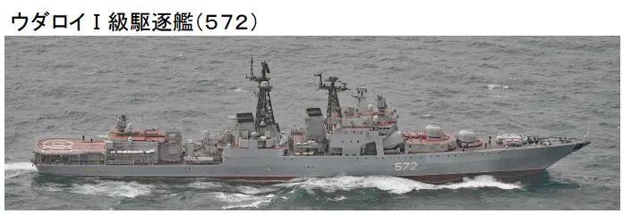 """俄军20艘主力舰船突然现身,日本自卫队忙到""""交白卷"""""""