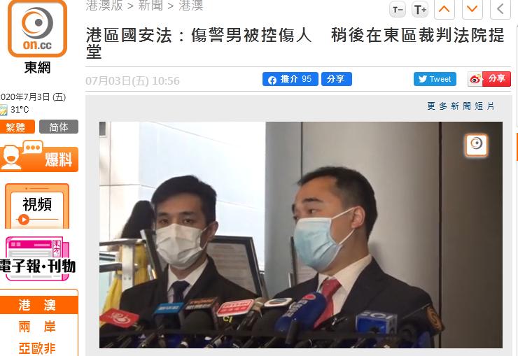 【搜索营销】_刺伤港警男子今日提堂,曾试图潜逃英国在机场被捕