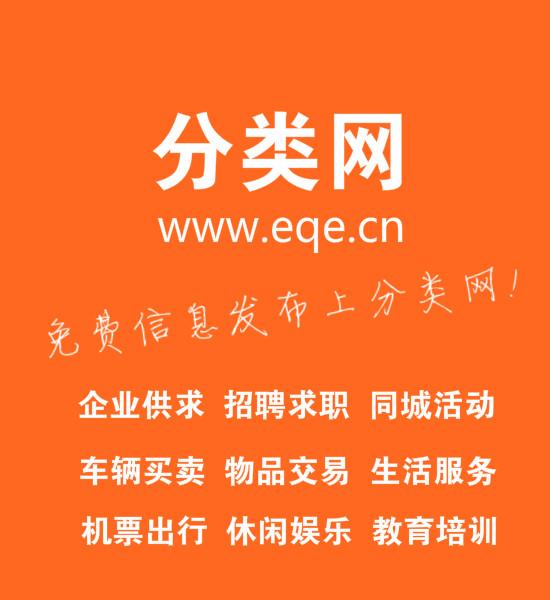 """网红郭聪明身份""""升级"""" 分类网信息发布成为企业必选"""