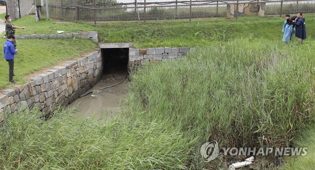 【网站建设步骤】_韩军方:监控拍到朝鲜疑似病例行迹 推测通过排水管道渡江返朝