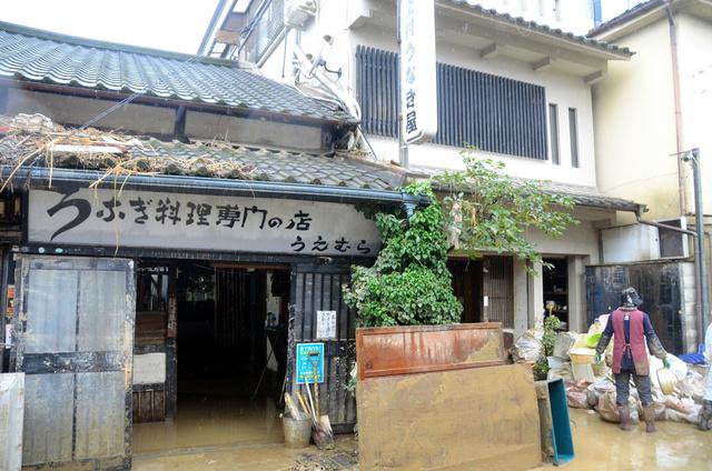 【雅虎排名】_精心保存百余年!日本洪水冲走鳗鱼店百年酱汁