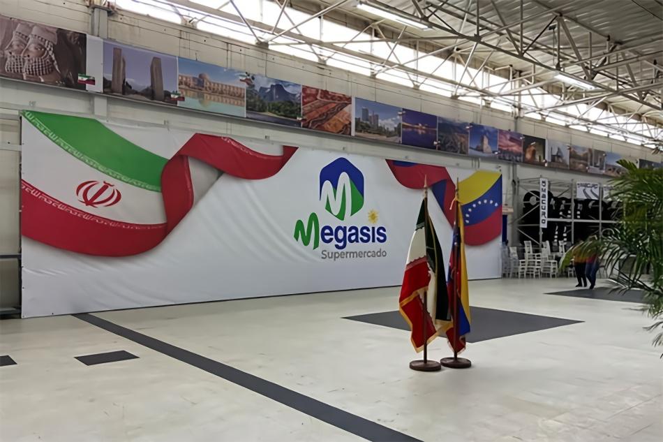 29日,伊朗Megasis超市在委内瑞拉首都加拉加斯开业