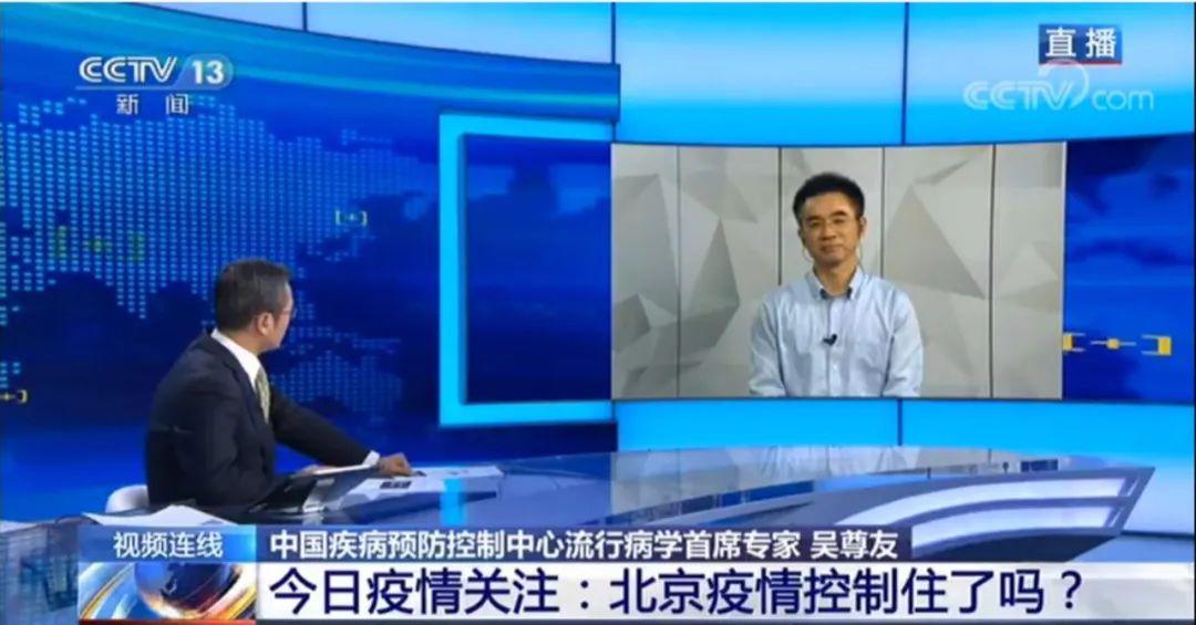 北京疫情真的控制住了?白岩松对话吴尊友(组图)