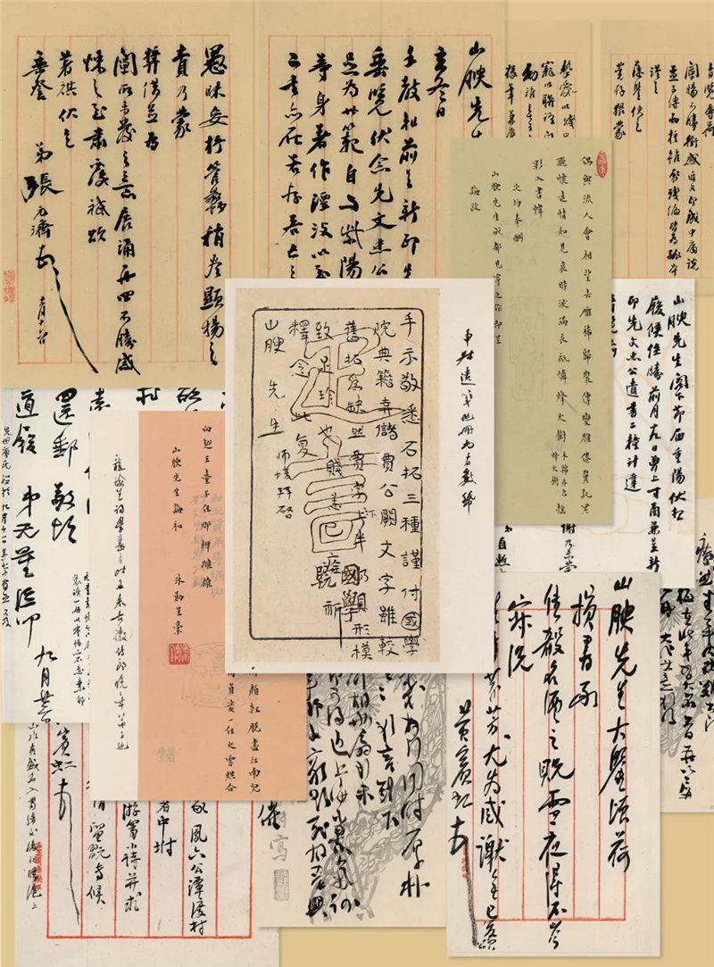 【推广方法智搜宝】_四川省图书馆馆藏文物现身拍卖行?警方已介入