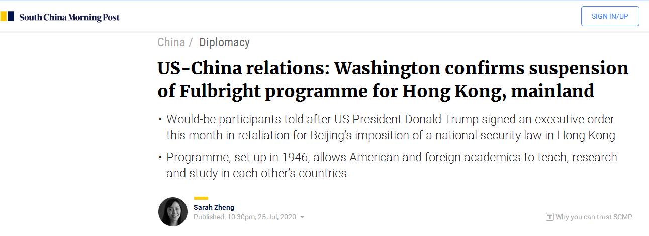 """【搜索引擎怎么优化】_为对抗中国,特朗普政府对这一交流计划""""下手了"""""""