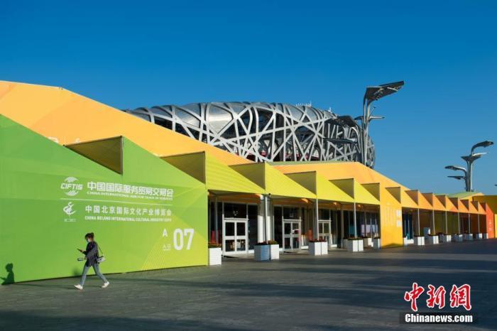 资料图:9月4日,2020年中国国际服务贸易交易会在北京开幕。本次服贸会是新冠肺炎疫情发生以来中国在线下举办的第一场重大国际经贸活动。图为9月4日傍晚拍摄的服贸会室外展区。中新社记者 田雨昊 摄