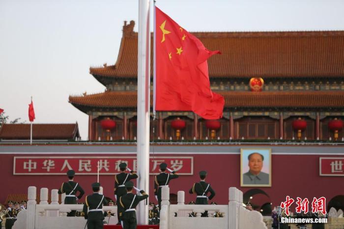 【hkma】_中国拟修改完善国旗法等:禁止倒挂国旗行为