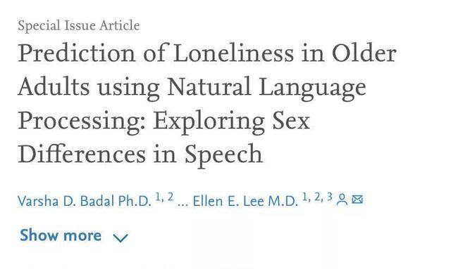 陈根:人工智能预判孤独,那些少为人知的孤独言语