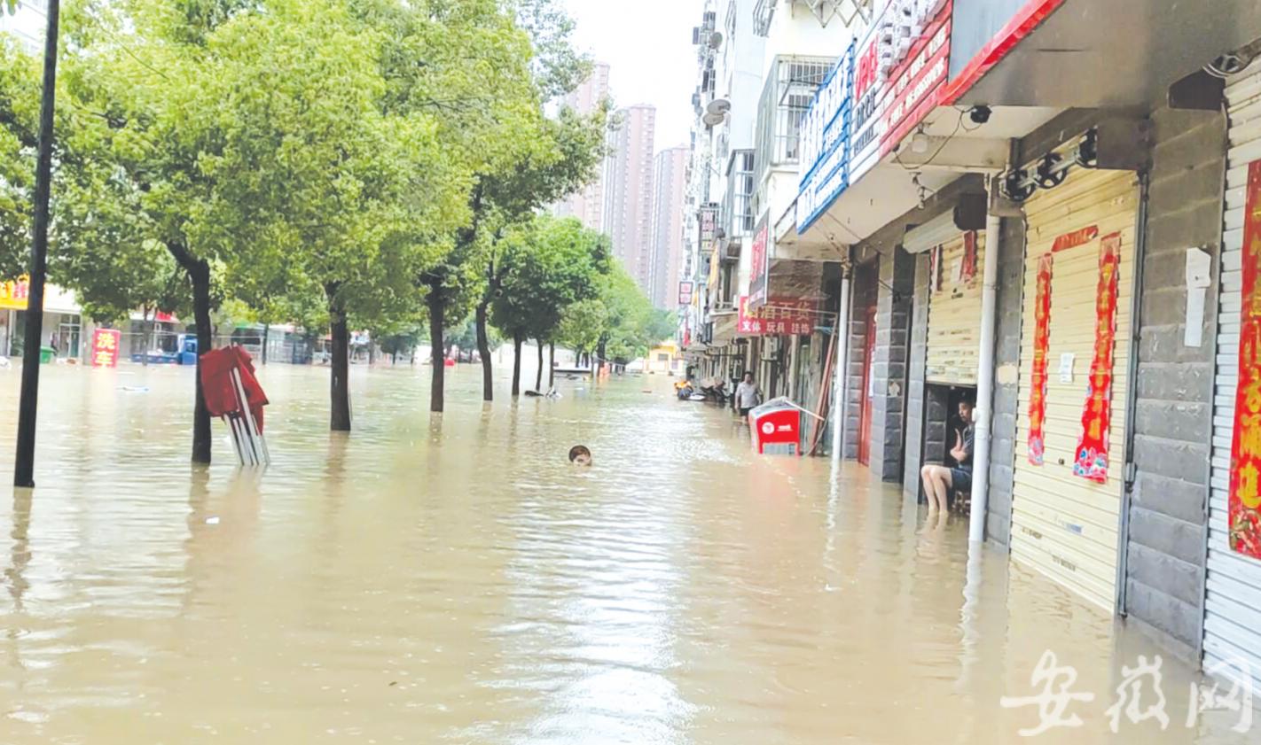 【彩乐园下载进入12dsncom】_合肥北城一小区一月多被淹三次
