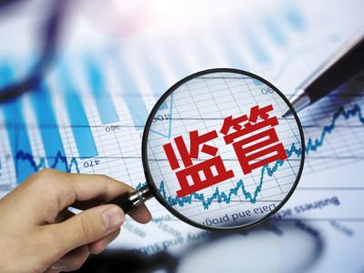 [期货持仓分析]海纳宏源投资有限公司持股65%