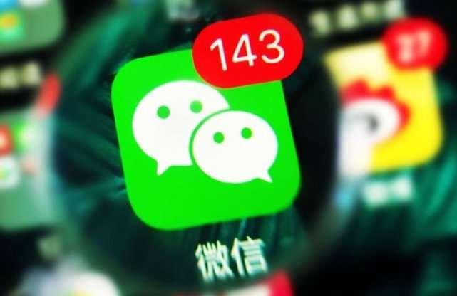 华裔美国人:如果微信被禁了 我的联系人怎么办?