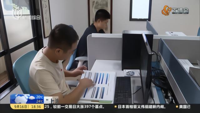 """""""上海制造""""新突破 国产氧化铝连续纤维完成中试"""