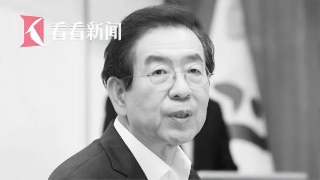 警方确认没有他杀嫌疑 #首尔市长遗体将不进行尸检#