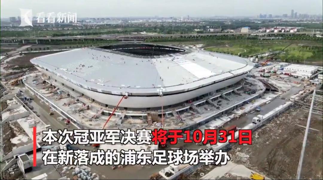 2020上海楼市虽然还未收官,真相却已提前浮出水面 ——凤凰网房产北京