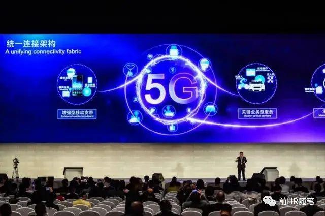 美国打压华为5G,必然重蹈4G失败的覆辙