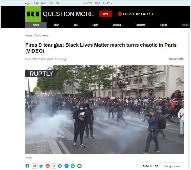 【淘宝恶意点击】_法国巴黎反种族歧视抗议升级:示威者纵火,警方发射催泪弹