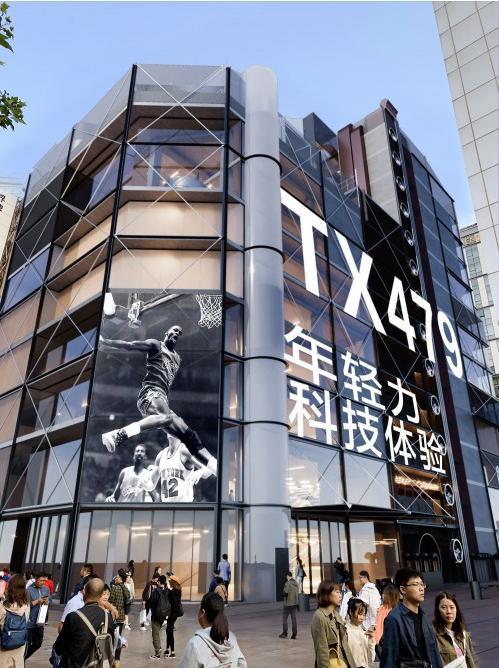 盈展集团携手新世界集团 打造上海消费地标TX479