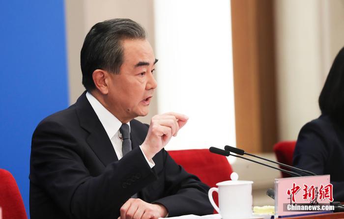 王毅5月24日回答记者提问,图自中新网