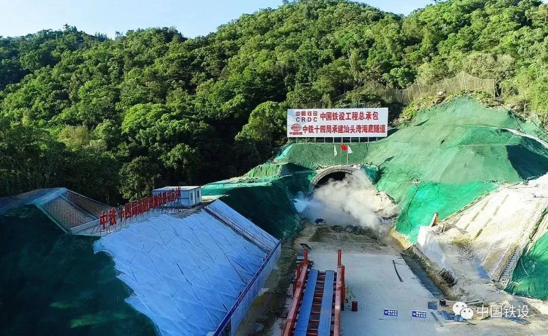 【中文字幕免费视频线路1优化工具】_世界首创!中国时速350公里高铁列车将从海底驶过