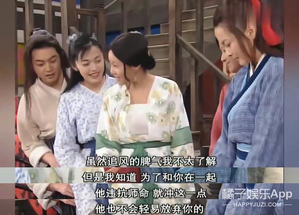 还记得《武林外传》的展红绫吗?她退圈后当舞蹈老师了? 八卦 第14张