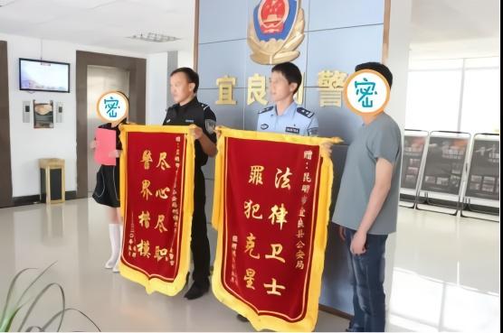 """深圳上门spa会所_帮女儿找工作,昆明樊女士打点""""领导""""10年,欠下300多万"""