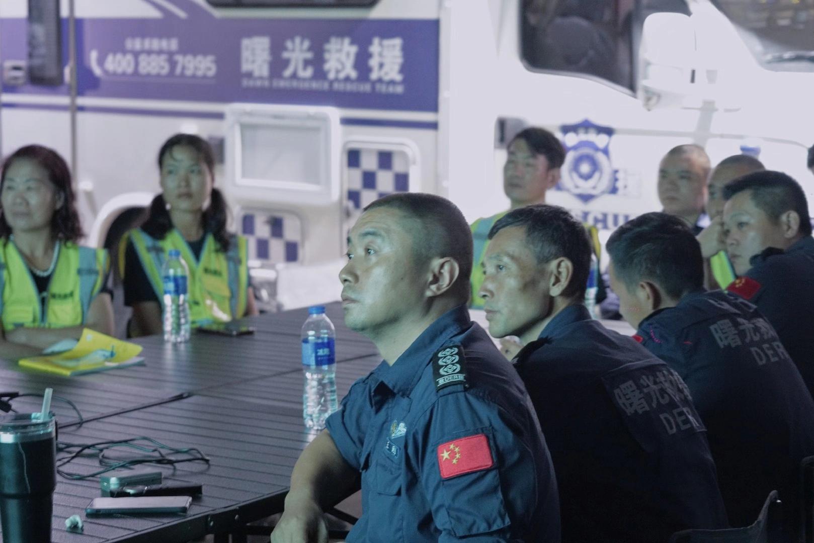 厦门市曙光救援队在海九联合执勤点2020年志愿者表彰现场。