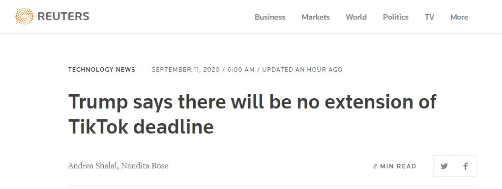 路透社:特朗普说,给TikTok的最后期限不会延长