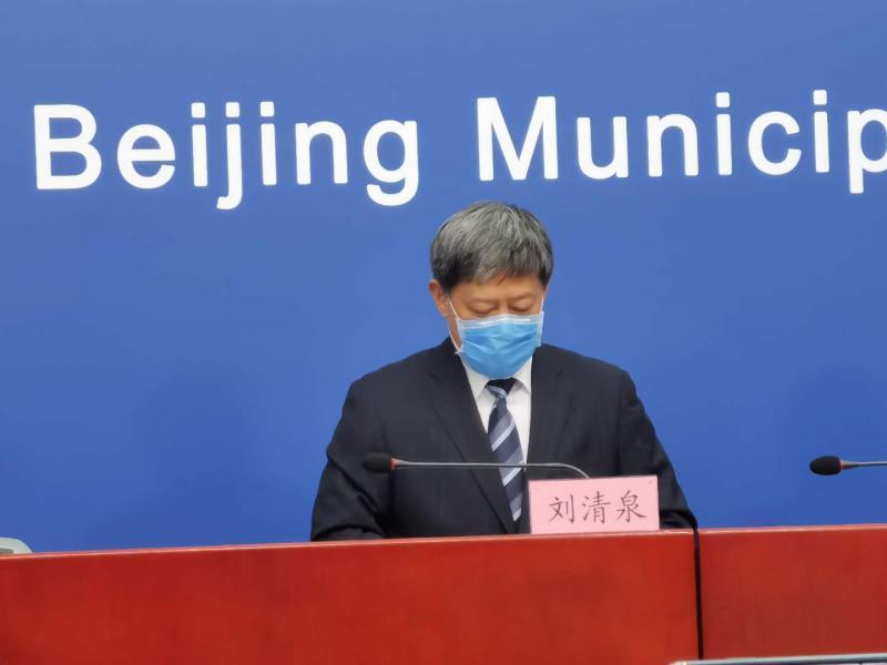 【刷搜搜下拉框】_北京目前在院新冠病例危重型4例,重型2例