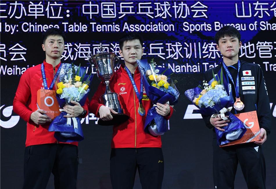 马龙、樊振东和张本智和登上领奖台。