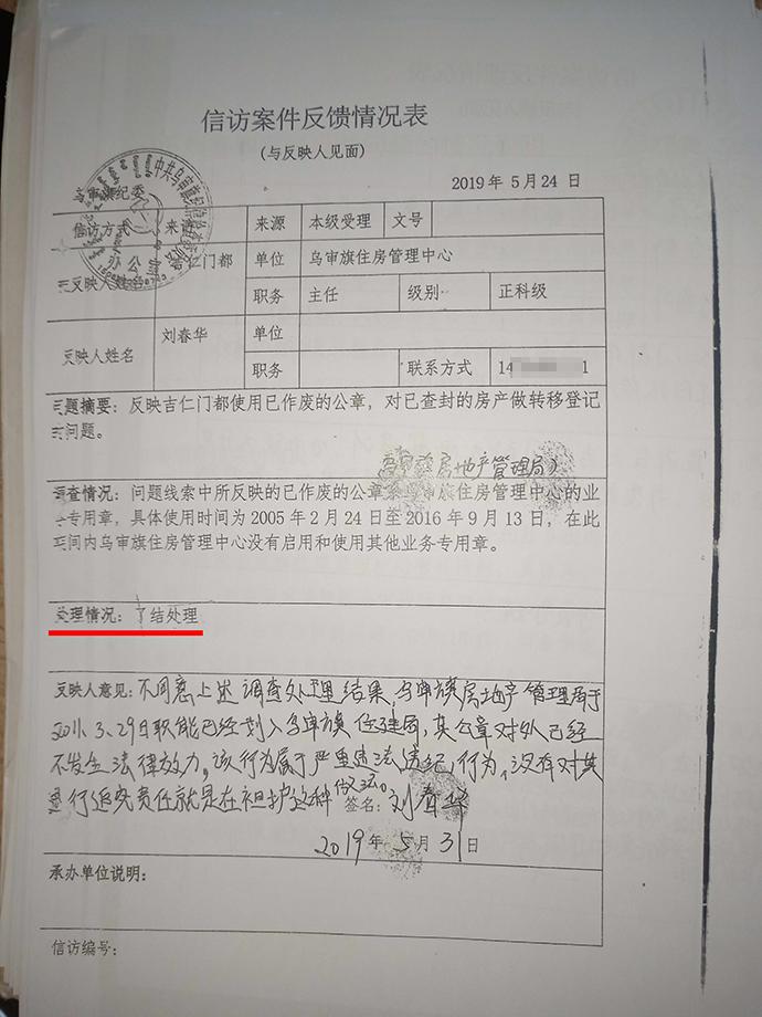 """【德州快猫网址】_男子网上发文因""""内容不实""""被拘,起诉警方、政府一审胜诉"""