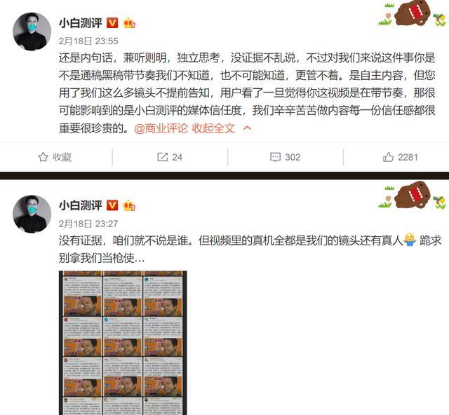 卢伟冰收到律师函,告他的却不是华为和荣耀,谁把这事闹大了?插图(3)