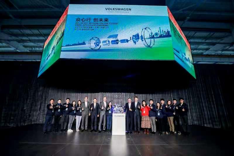 大众汽车集团(中国)加速电动汽车零部件生产 全力推进电动出行
