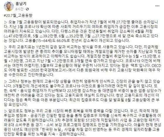 【手心影视下载安装原创助手】_韩国7月失业人口114万,系21年来最高纪录