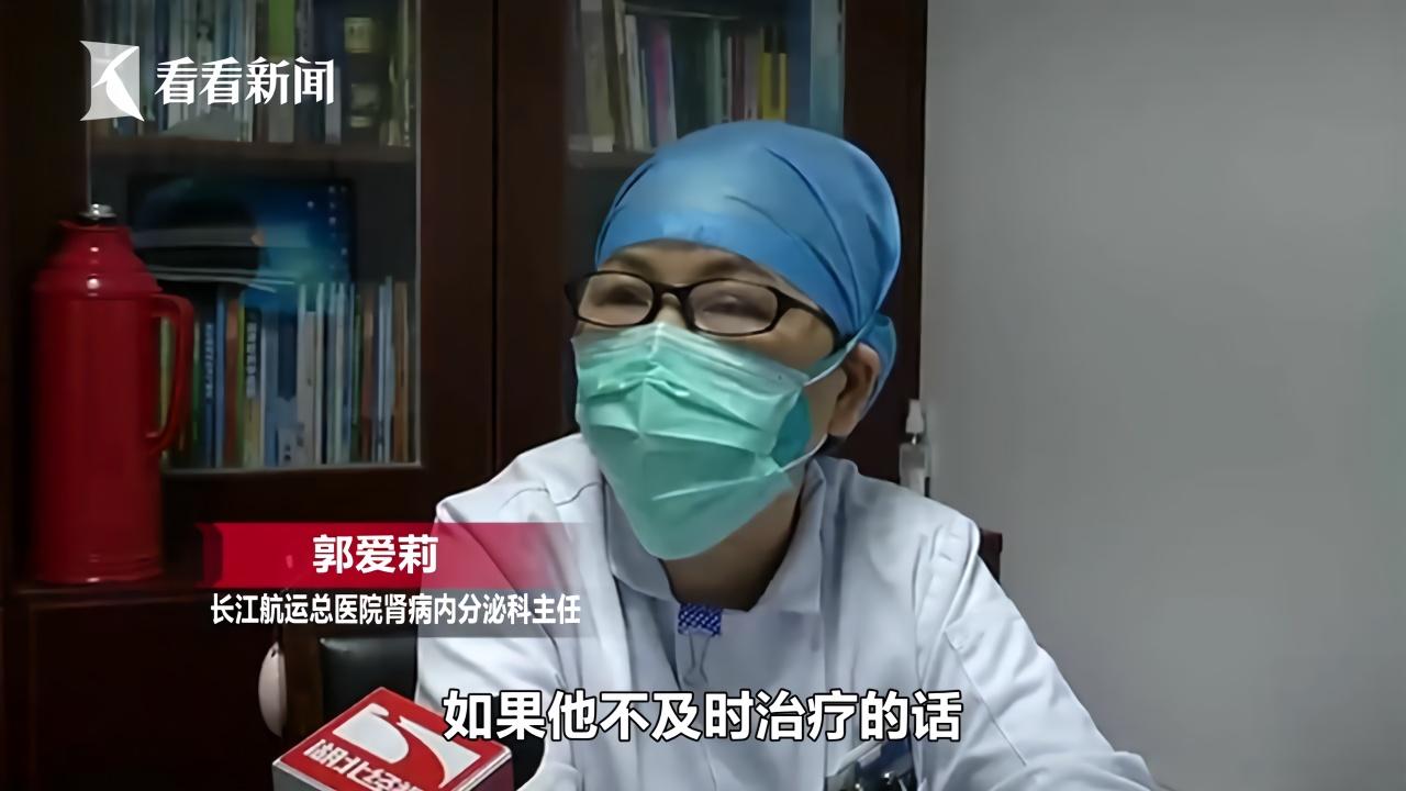 """新冠肺炎治愈后男子加码食肉 竟致尿酸值""""爆表"""""""