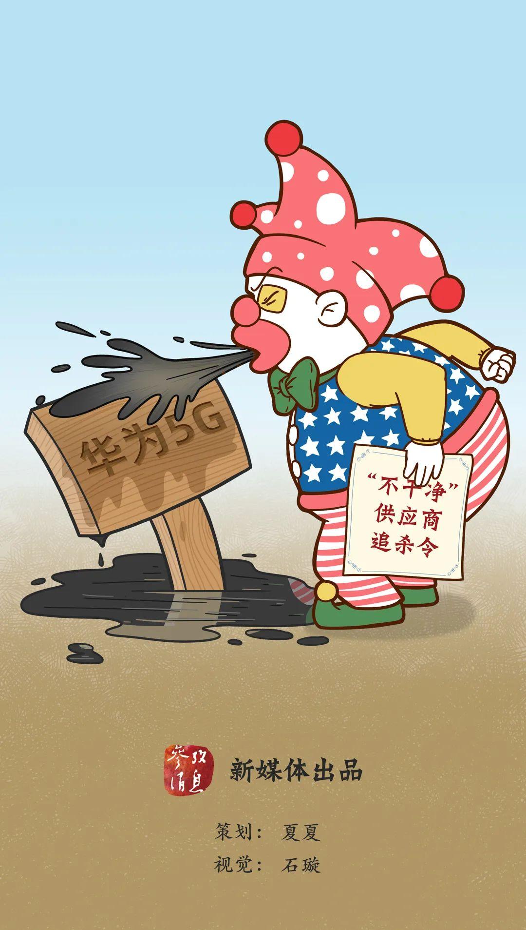 """媒体:疯狂打压TikTok 美国实为""""武大郎开店"""""""