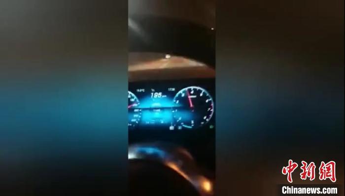 飙车视频截图 河北高速交警总队供图