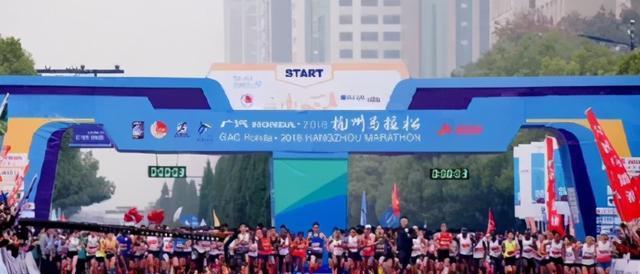 (图片来自杭州马拉松)