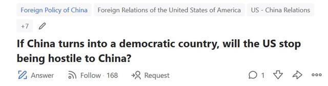 【炮兵社区app视频教程】_外国网友:中国改成西式民主就能消除美国敌意?问她