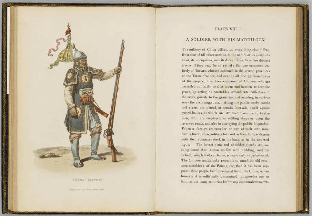 上图_ 1793 年,英国马戛尔尼使团访华,随团画家绘制的清军兵丁与鸟枪