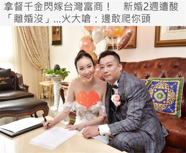 """""""拿督千金""""家族资产超8亿,闪嫁奶茶店老板"""