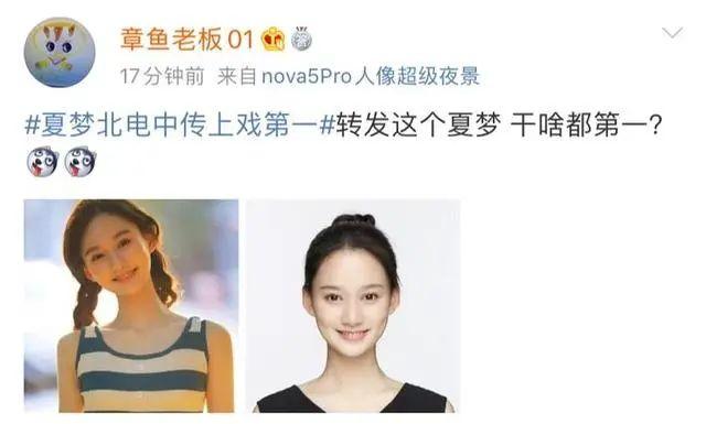 """【常德炮兵社区app】_拿了三个全国第一 """"艺考之神""""杭州女孩夏梦怎么做到的?"""